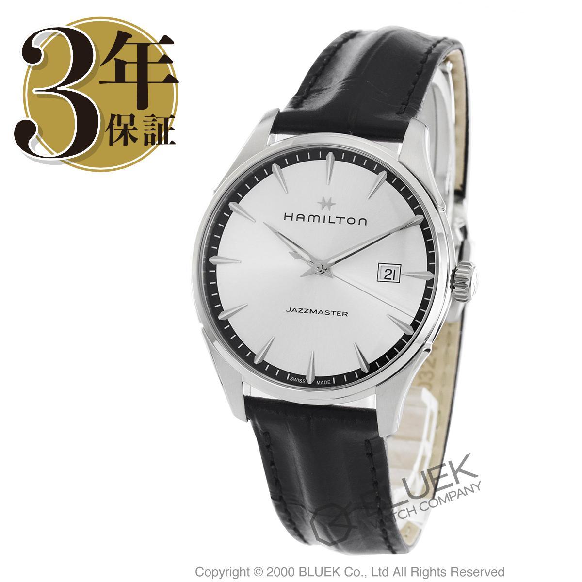 【1,000円OFFクーポン対象】ハミルトン ジャズマスター ジェント 腕時計 メンズ HAMILTON H32451751_8