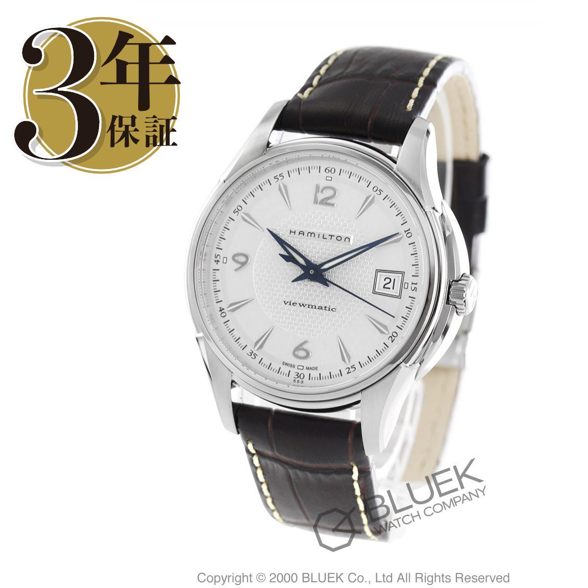 ハミルトン ジャズマスター ビューマチック 腕時計 メンズ HAMILTON H32455557_3