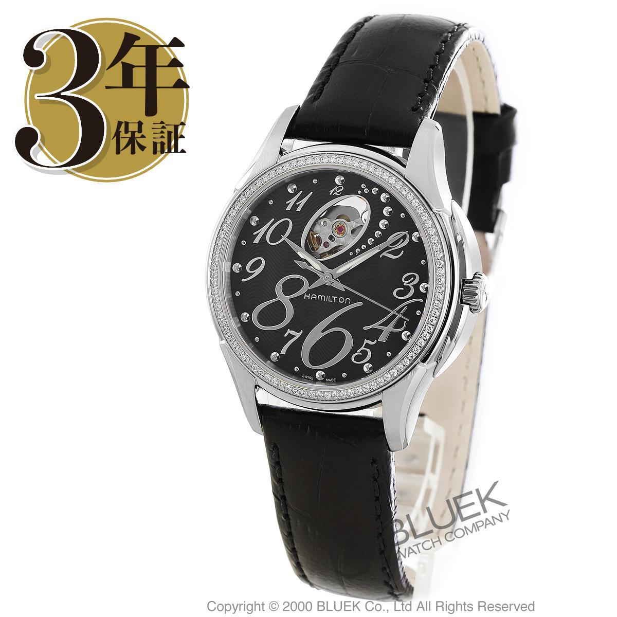ハミルトン ジャズマスター レディ オート ダイヤ 腕時計 レディース HAMILTON H32485733_3