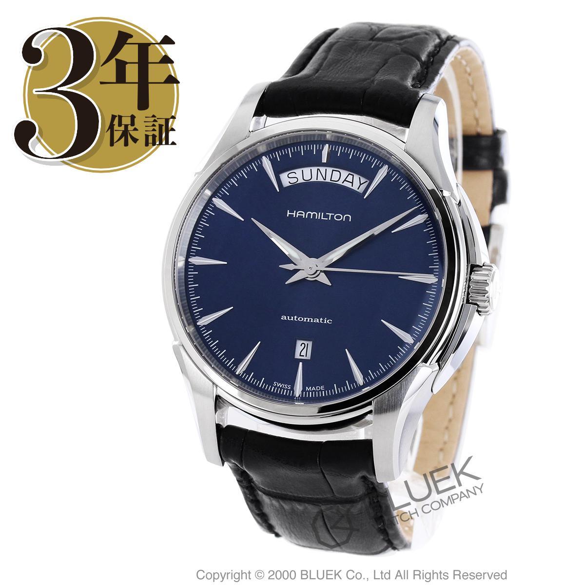 ハミルトン ジャズマスター デイデイト 腕時計 メンズ HAMILTON H32505741_3
