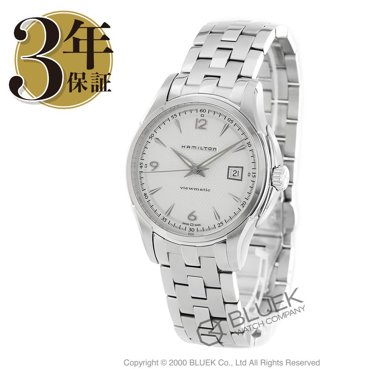 ハミルトン ジャズマスター ビューマチック 腕時計 メンズ HAMILTON H32515155_3