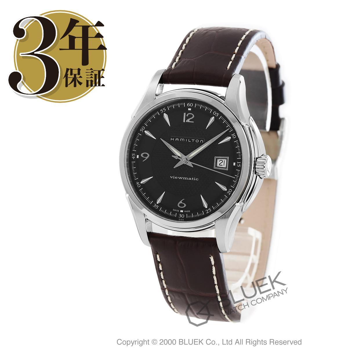 ハミルトン ジャズマスター ビューマチック 腕時計 メンズ HAMILTON H32515535_3