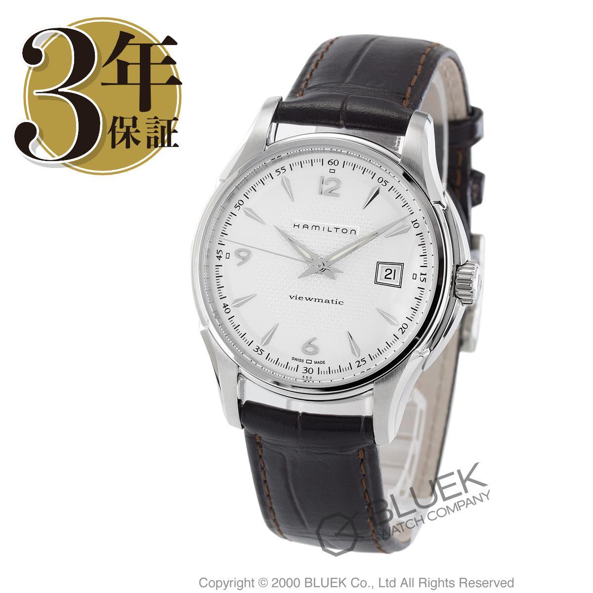 ハミルトン ジャズマスター ビューマチック 腕時計 メンズ HAMILTON H32515555_3