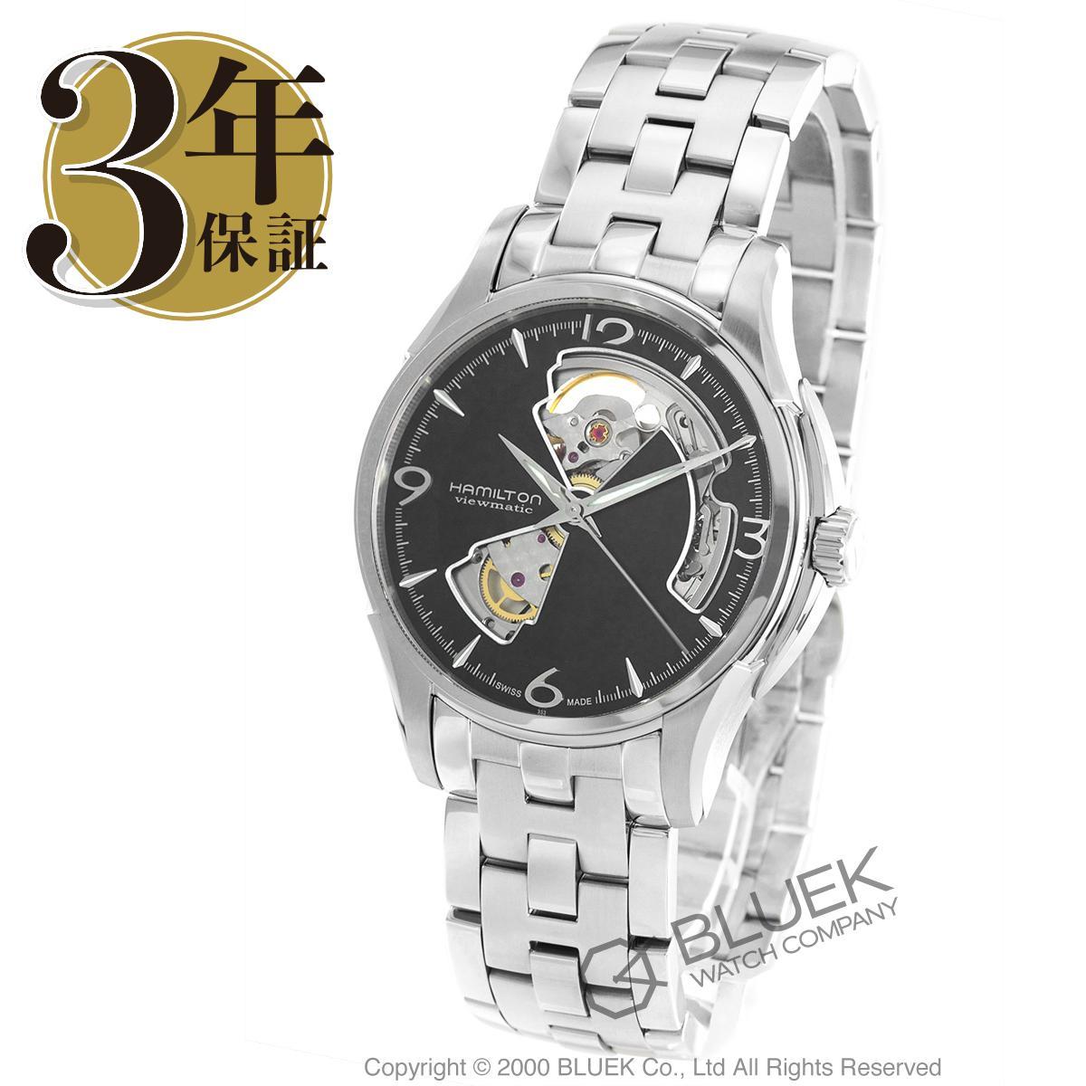 ハミルトン ジャズマスター ビューマチック オープンハート 腕時計 メンズ HAMILTON H32565135_8
