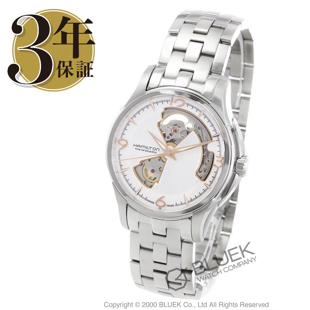 ハミルトン ジャズマスター ビューマチック オープンハート 腕時計 メンズ HAMILTON H32565155_3