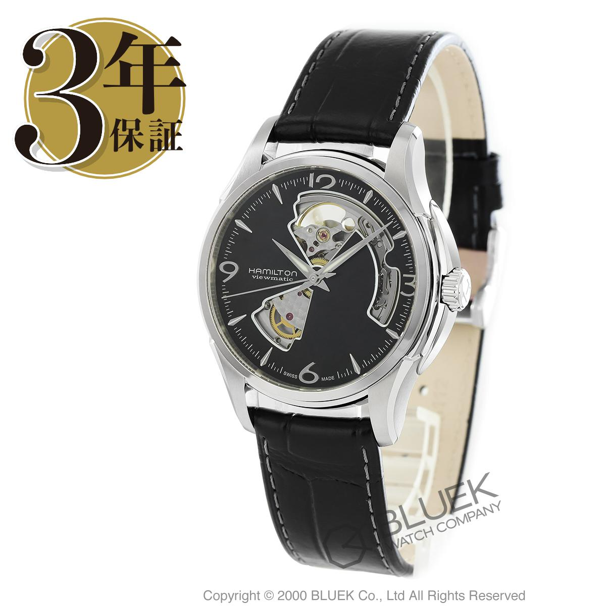 【1,000円OFFクーポン対象】ハミルトン ジャズマスター ビューマチック オープンハート 腕時計 メンズ HAMILTON H32565735_8