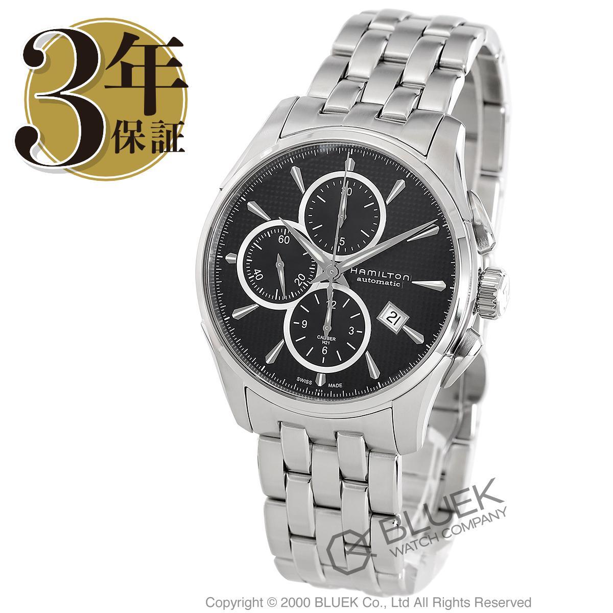 【3,000円OFFクーポン対象】ハミルトン ジャズマスター オート クロノ クロノグラフ 腕時計 メンズ HAMILTON H32596131_8