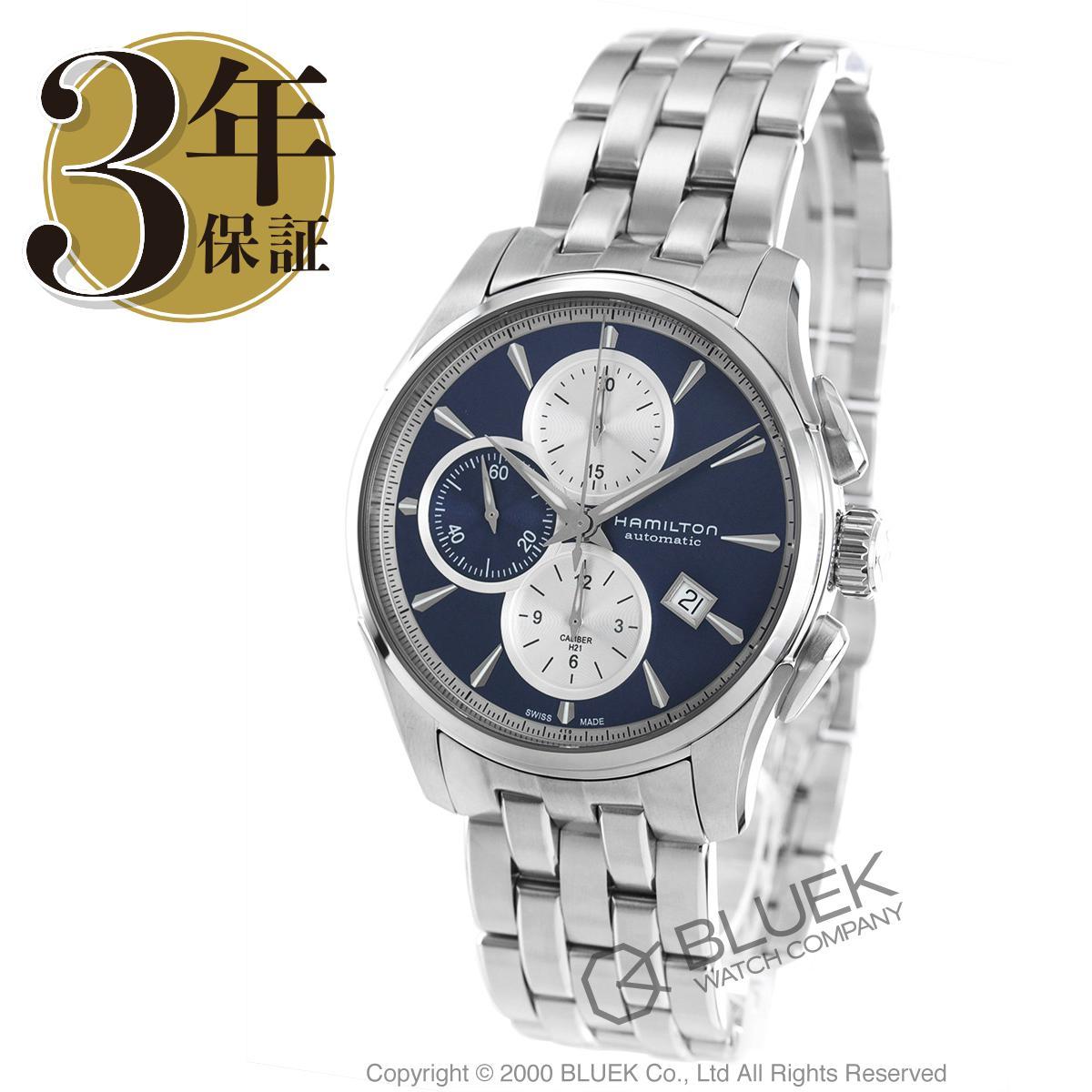 【3,000円OFFクーポン対象】ハミルトン ジャズマスター オート クロノ クロノグラフ 腕時計 メンズ HAMILTON H32596141_8
