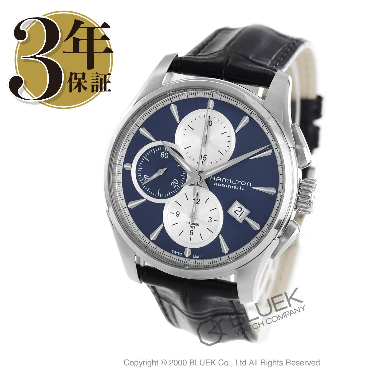 【3,000円OFFクーポン対象】ハミルトン ジャズマスター オート クロノ クロノグラフ 腕時計 メンズ HAMILTON H32596741_8