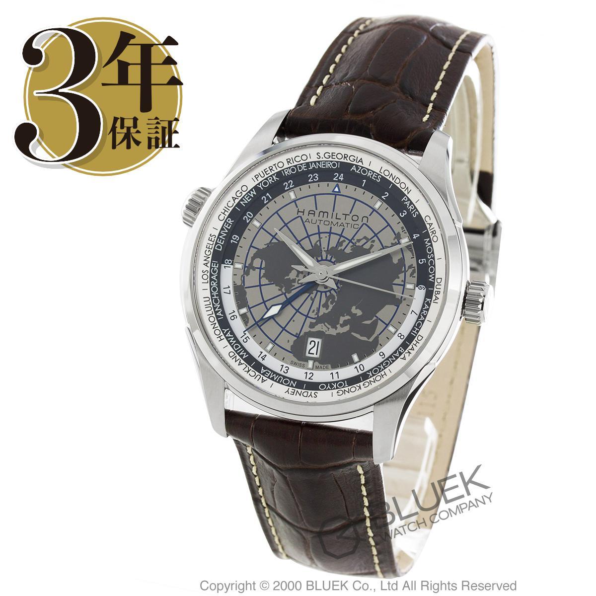 【最大3万円割引クーポン 11/01~】ハミルトン ジャズマスター GMT 腕時計 メンズ HAMILTON H32605581_8