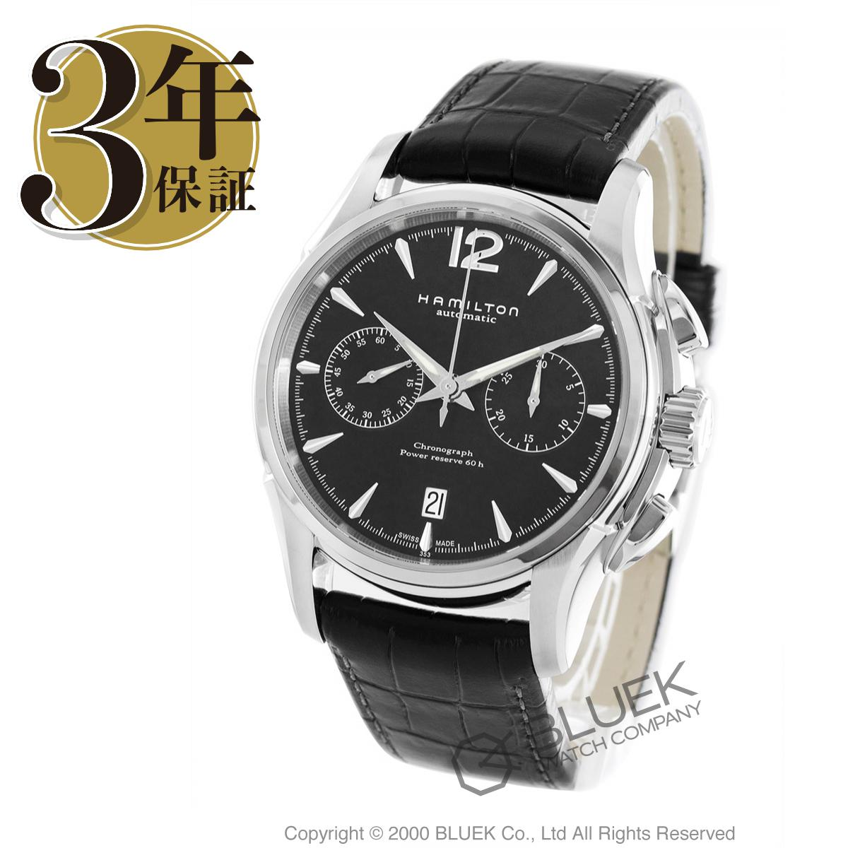 ハミルトン ジャズマスター オート クロノ クロノグラフ 腕時計 メンズ HAMILTON H32606735_8 バーゲン 成人祝い ギフト プレゼント
