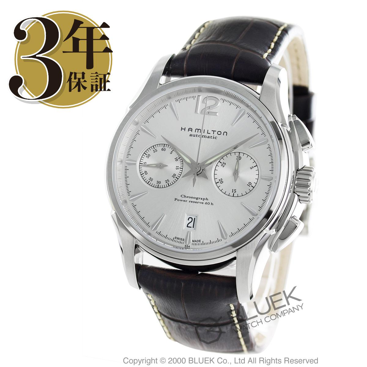 【3,000円OFFクーポン対象】ハミルトン ジャズマスター オート クロノ クロノグラフ 腕時計 メンズ HAMILTON H32606855_8