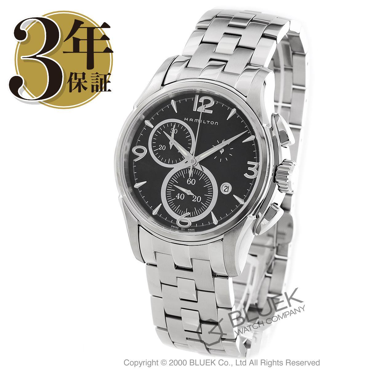 【1,000円OFFクーポン対象】ハミルトン ジャズマスター クロノクオーツ クロノグラフ 腕時計 メンズ HAMILTON H32612135_8