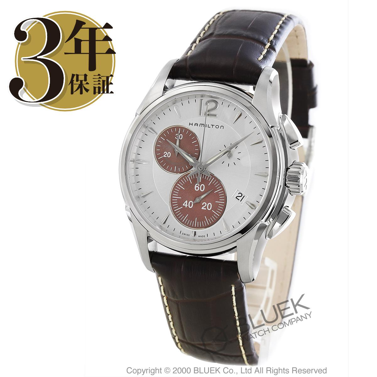 ハミルトン ジャズマスター クロノクオーツ クロノグラフ 腕時計 メンズ HAMILTON H32612551_3