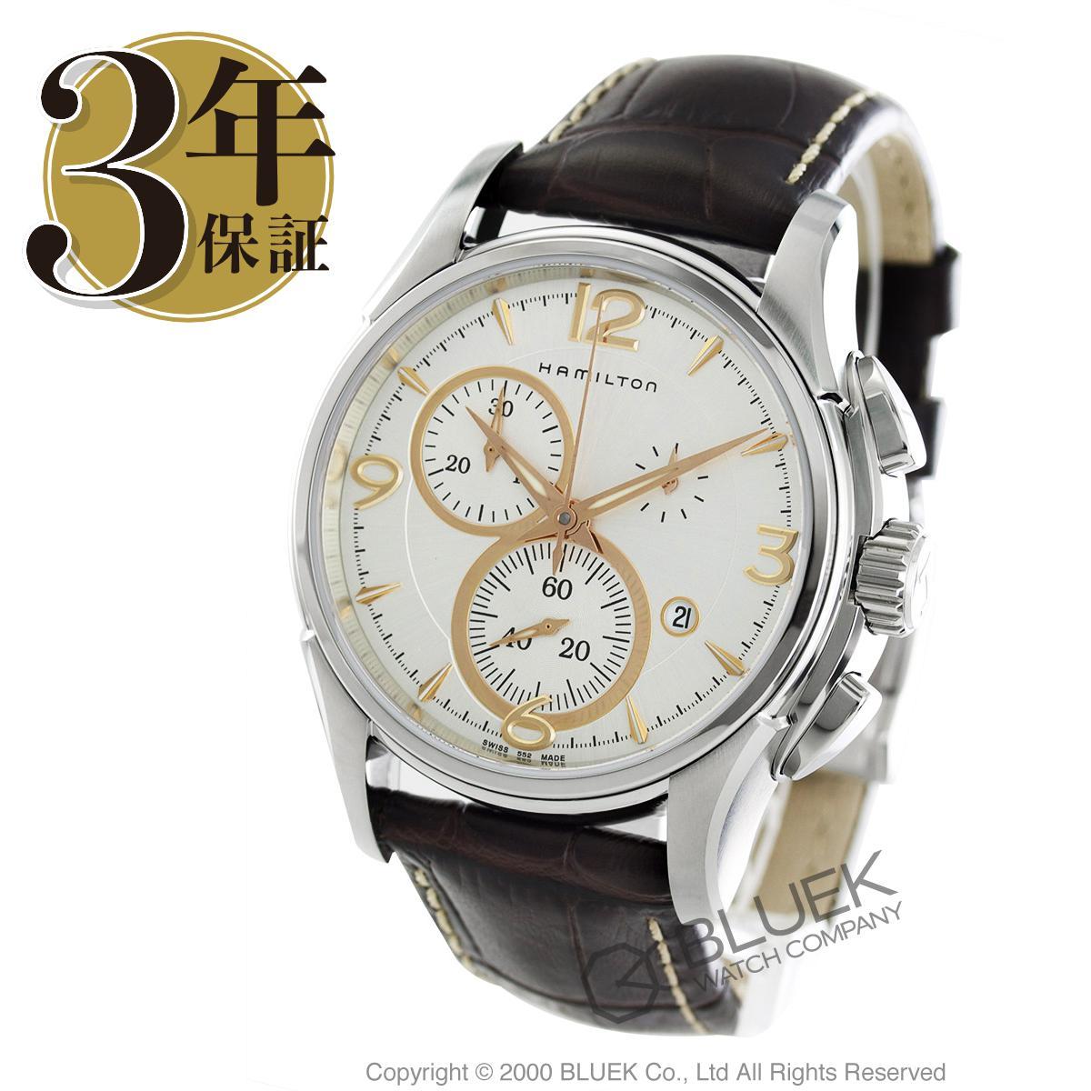 ハミルトン ジャズマスター クロノクオーツ クロノグラフ 腕時計 メンズ HAMILTON H32612555_8 バーゲン 成人祝い ギフト プレゼント