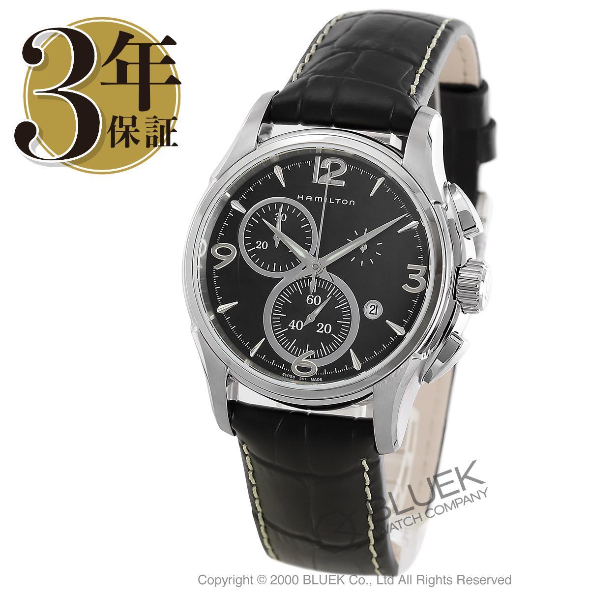 ハミルトン ジャズマスター クロノクオーツ クロノグラフ 腕時計 メンズ HAMILTON H32612735_8