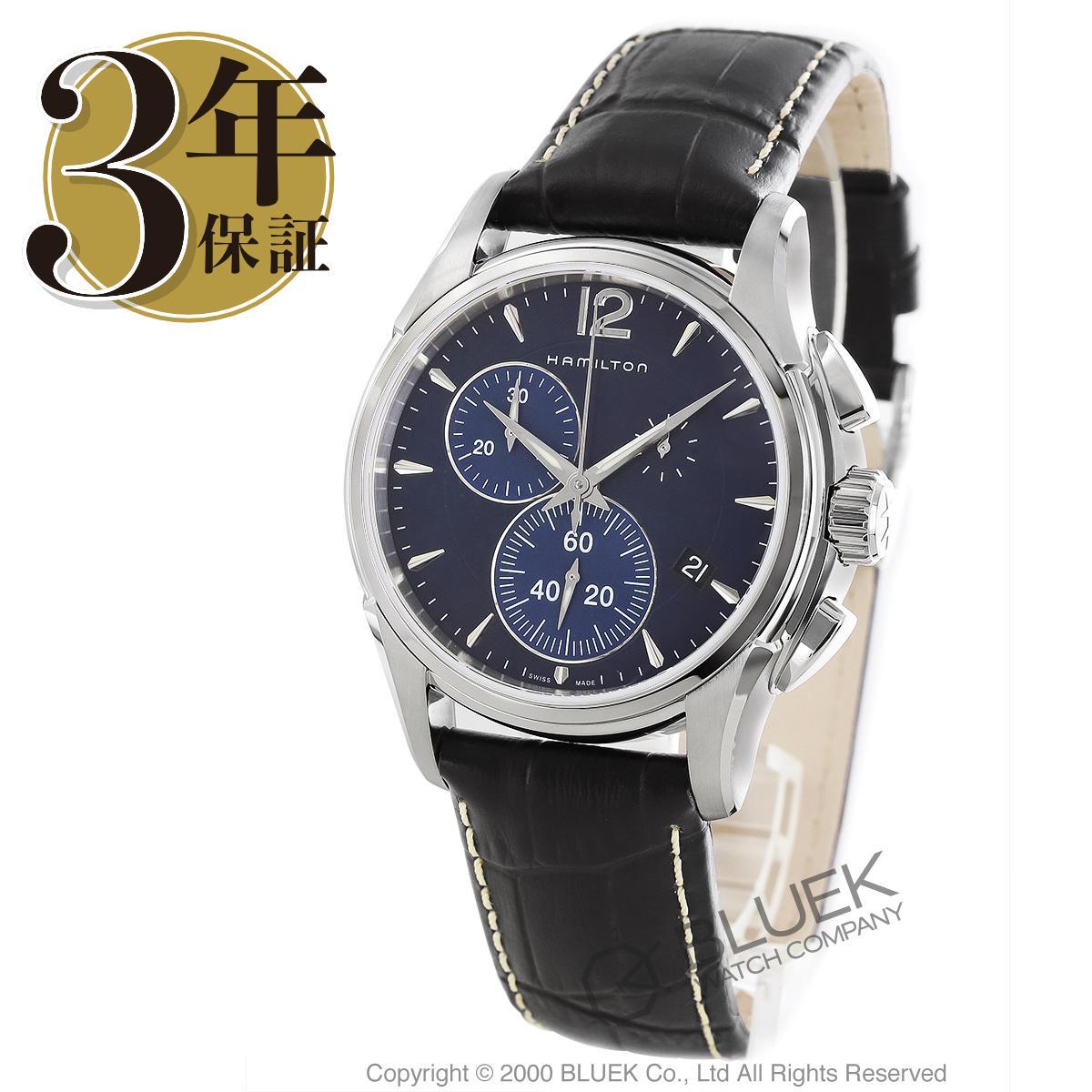 ハミルトン ジャズマスター クロノクオーツ クロノグラフ 腕時計 メンズ HAMILTON H32612741_3
