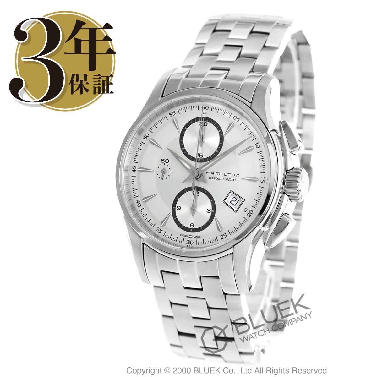 ハミルトン ジャズマスター オート クロノ クロノグラフ 腕時計 メンズ HAMILTON H32616153_8 バーゲン 成人祝い ギフト プレゼント