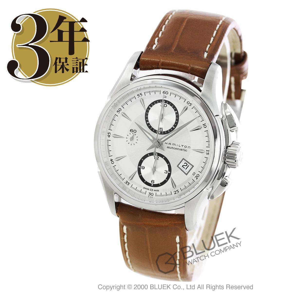 【最大3万円割引クーポン 11/01~】ハミルトン ジャズマスター オート クロノ クロノグラフ 腕時計 メンズ HAMILTON H32616553_8