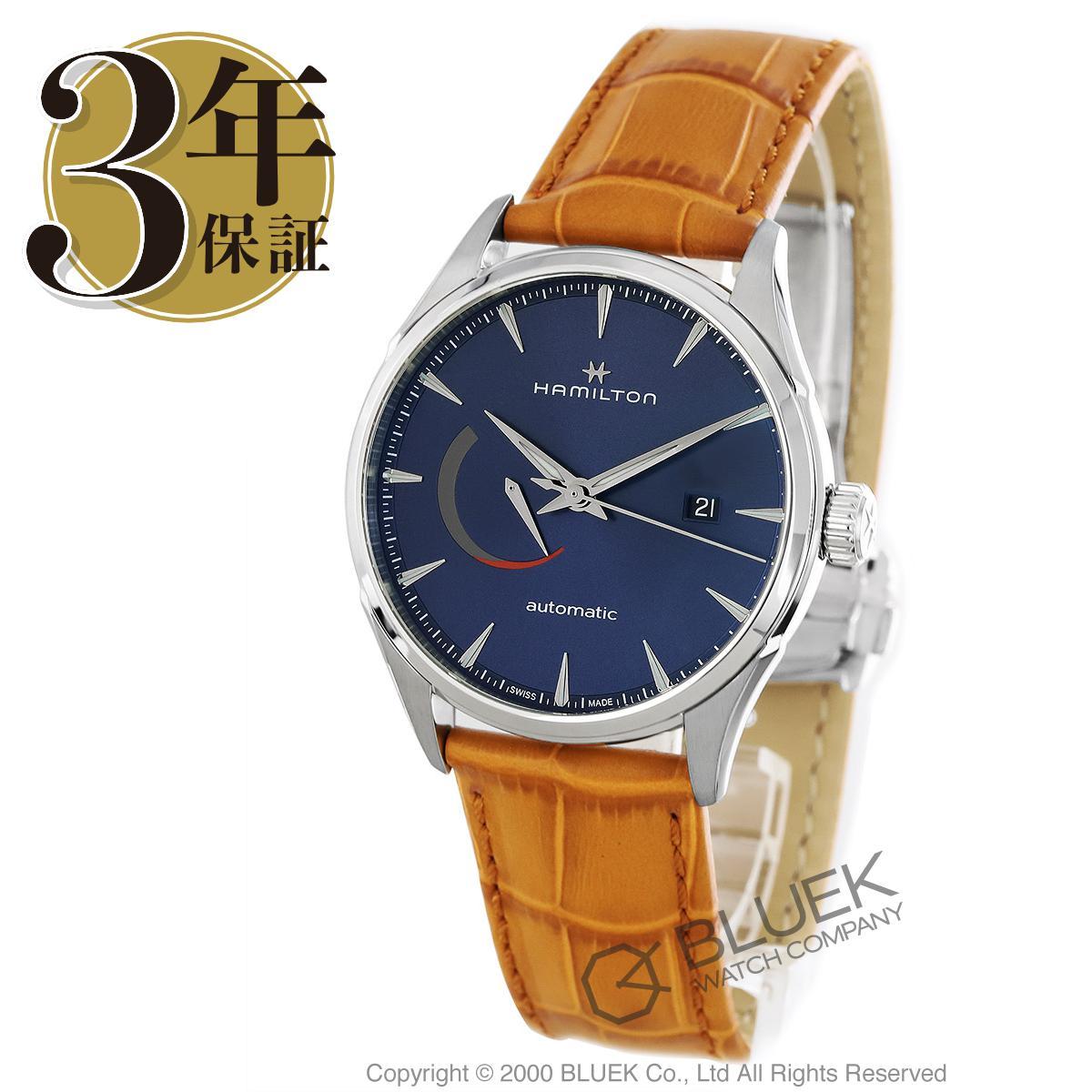 ハミルトン ジャズマスター パワーリザーブ 腕時計 メンズ HAMILTON H32635541_3