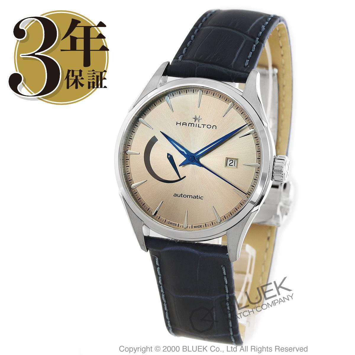 ハミルトン ジャズマスター パワーリザーブ 腕時計 メンズ HAMILTON H32635622_3