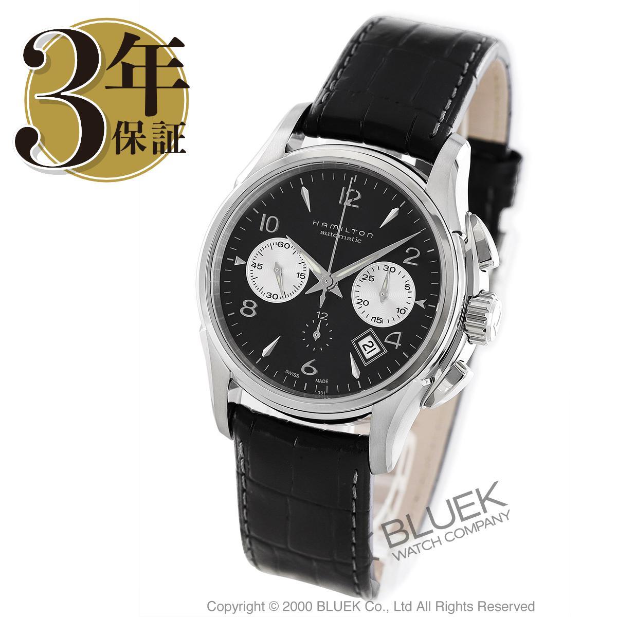 【最大3万円割引クーポン 11/01~】ハミルトン ジャズマスター オート クロノ クロノグラフ 腕時計 メンズ HAMILTON H32656833_8