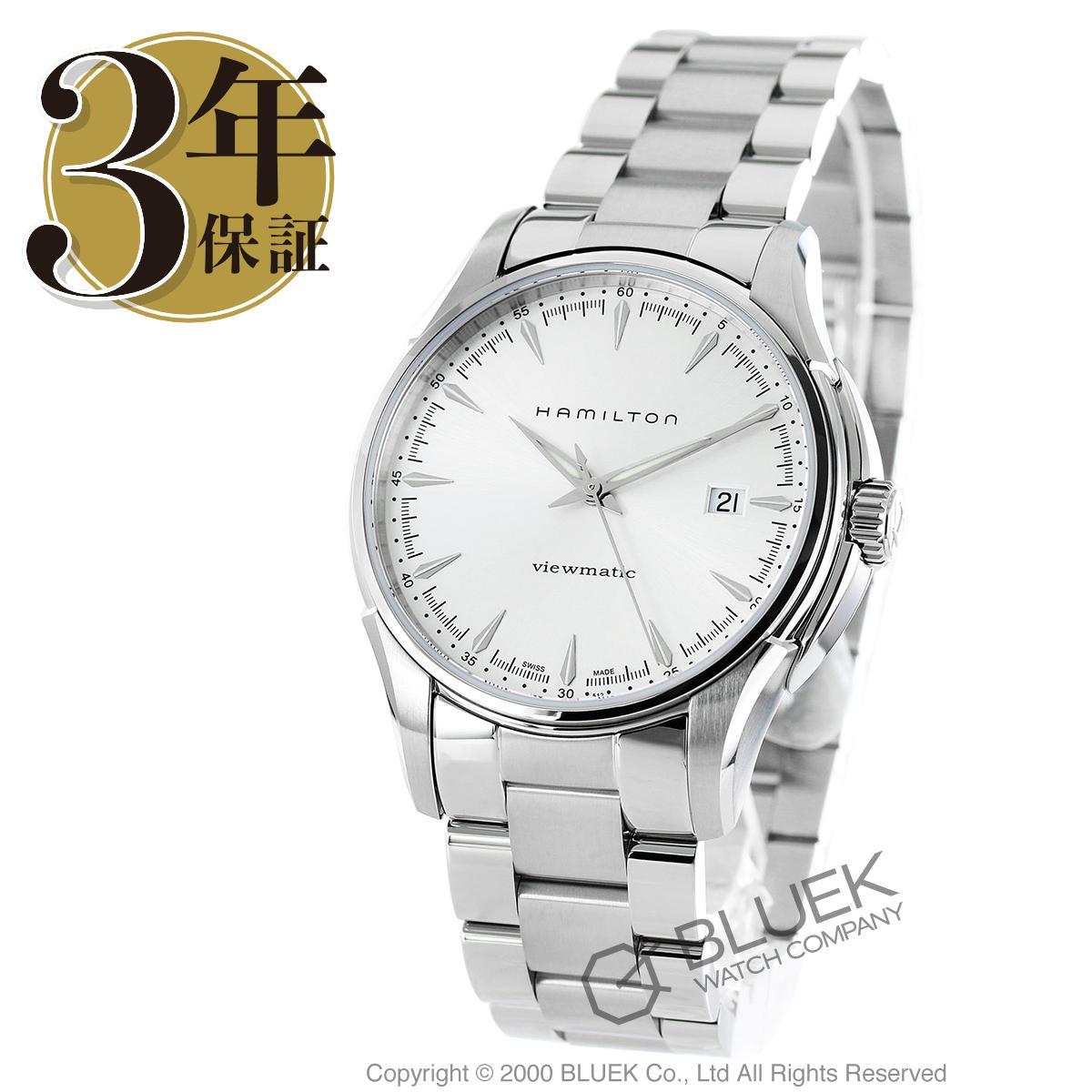 ハミルトン ジャズマスター ビューマチック 腕時計 メンズ HAMILTON H32665151_8