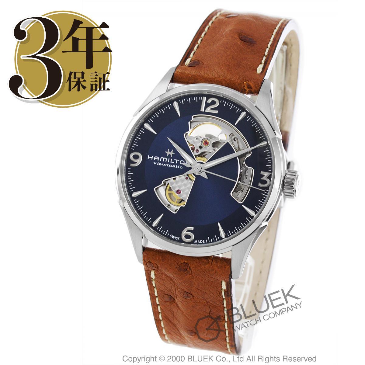 ハミルトン ジャズマスター ビューマチック オープンハート オーストリッチレザー 腕時計 メンズ HAMILTON H32705041_3