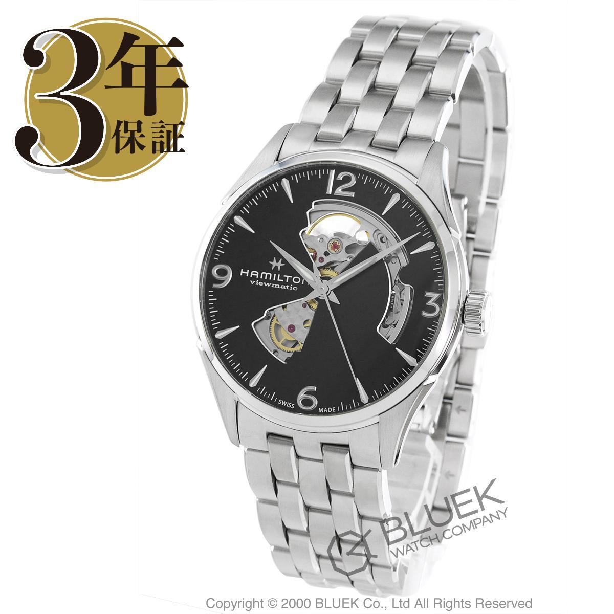 ハミルトン ジャズマスター ビューマチック オープンハート 腕時計 メンズ HAMILTON H32705131_8 バーゲン 成人祝い ギフト プレゼント
