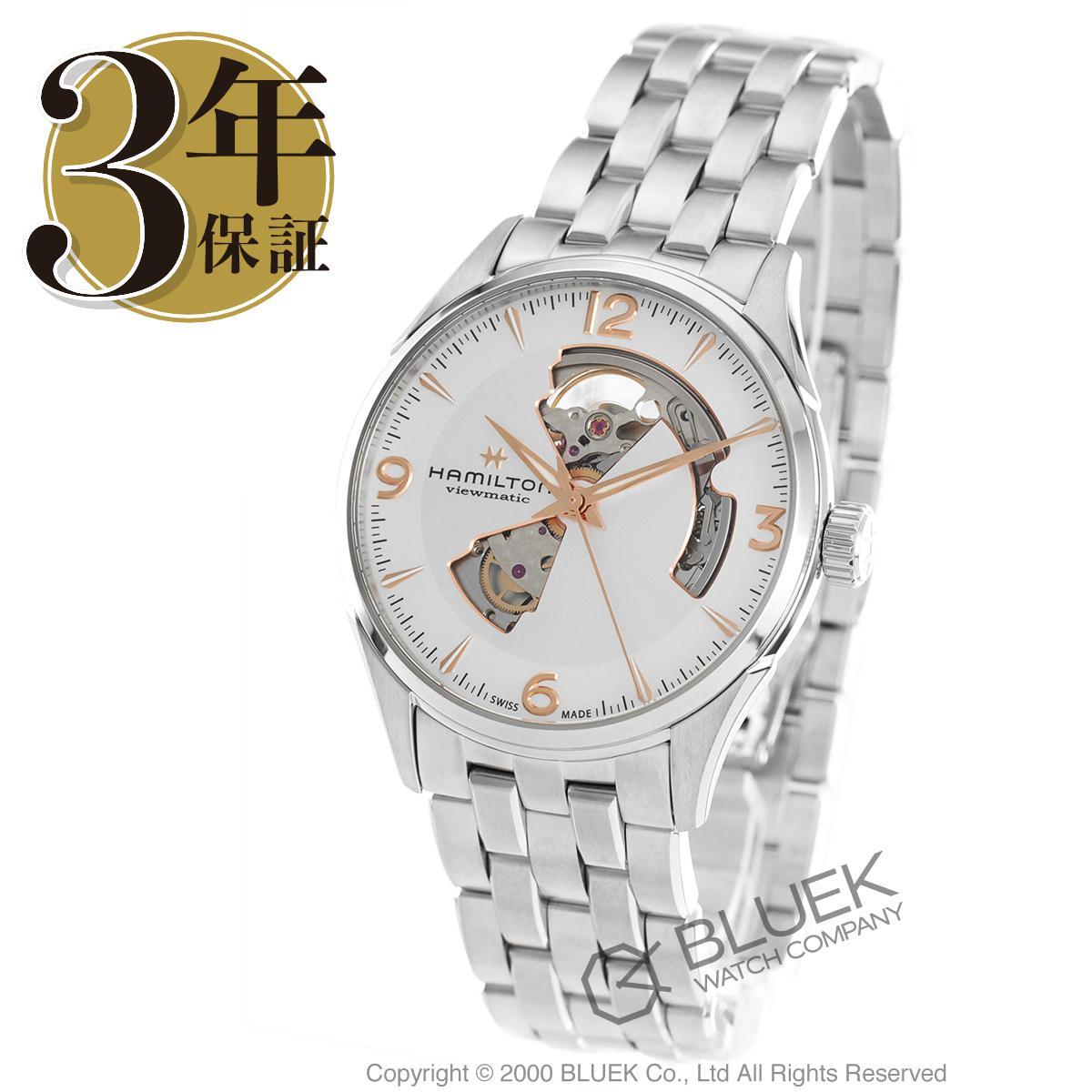 878ff9f83d ハミルトン ジャズマスター ビューマチック オープンハート 腕時計 メンズ HAMILTON H32705151_8 。