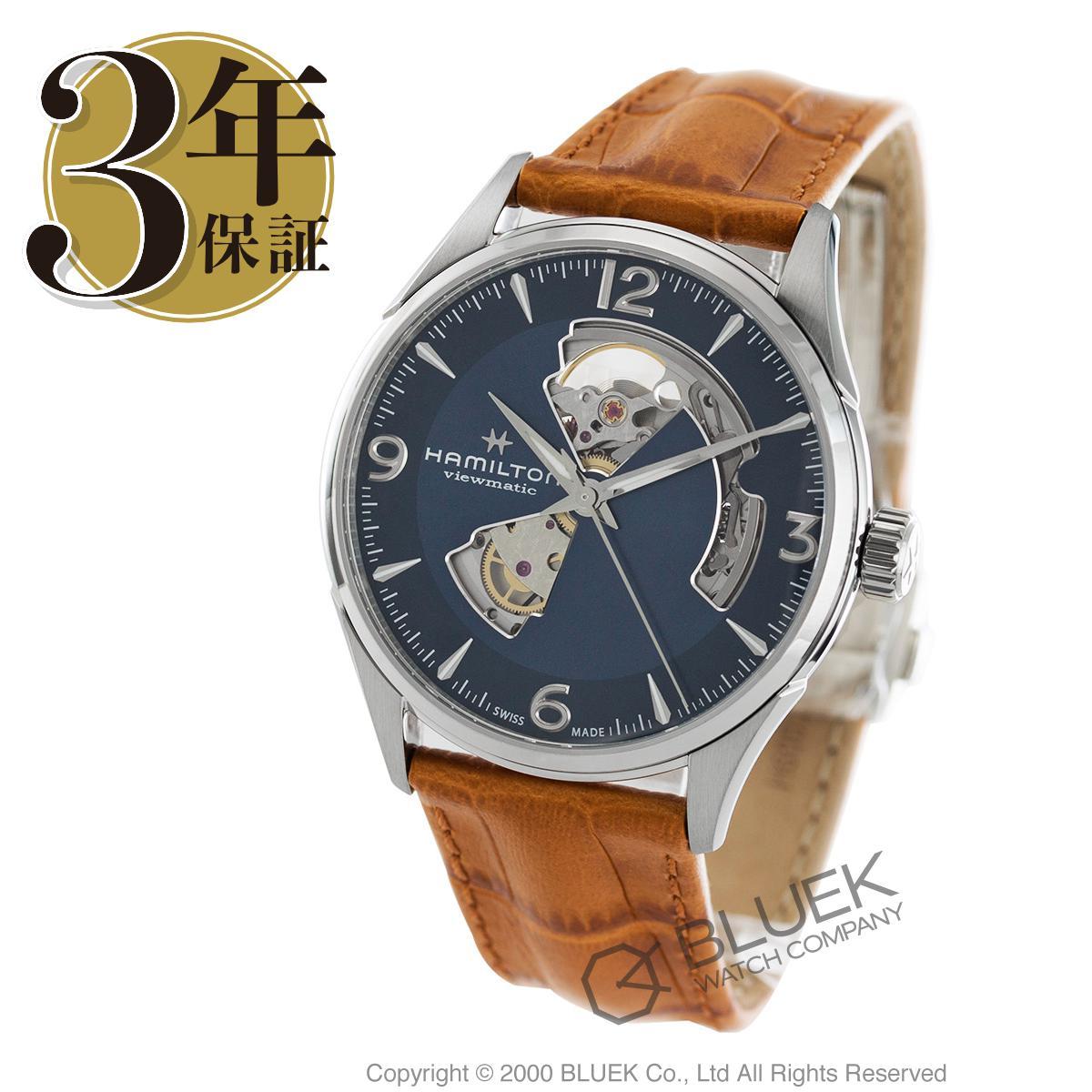 ハミルトン ジャズマスター ビューマチック オープンハート 腕時計 メンズ HAMILTON H32705541_8