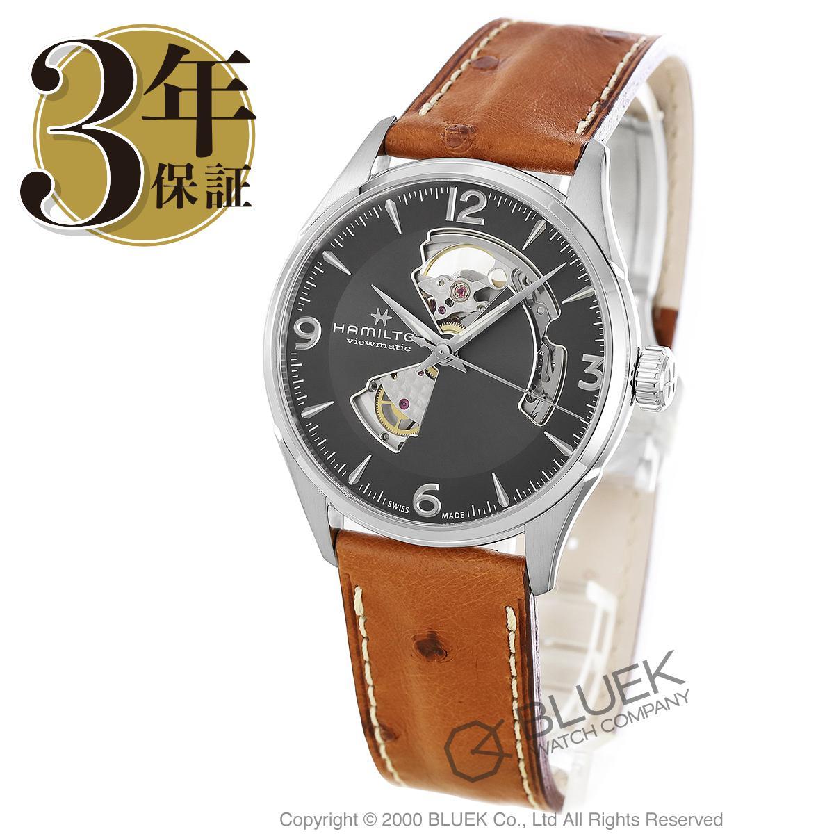 ハミルトン ジャズマスター ビューマチック オープンハート オーストリッチレザー 腕時計 メンズ HAMILTON H32705581_3