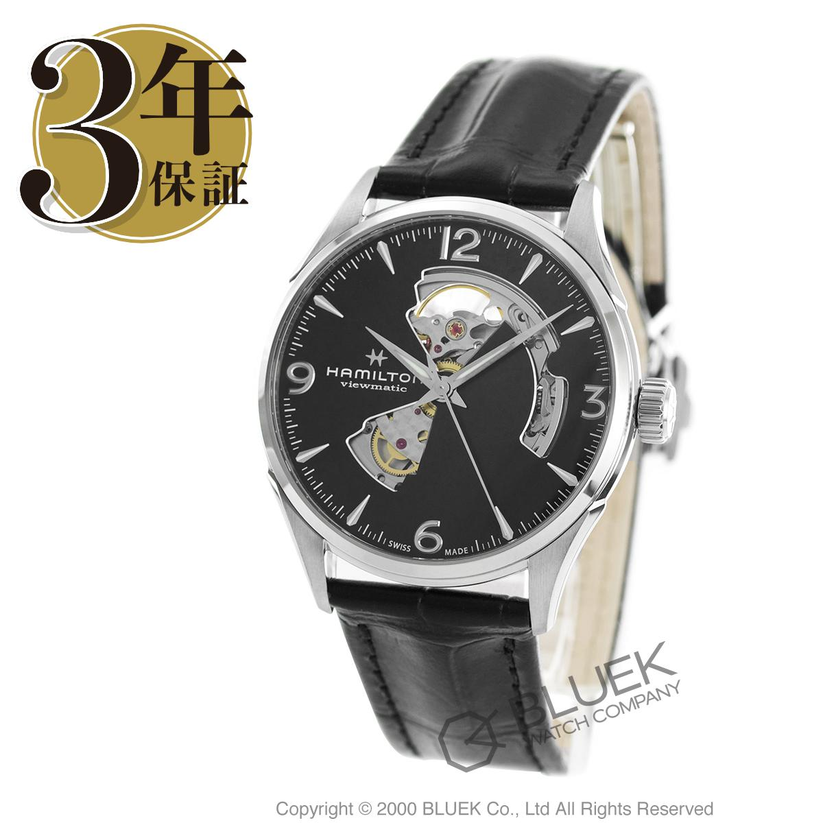 【1,000円OFFクーポン対象】ハミルトン ジャズマスター ビューマチック オープンハート 腕時計 メンズ HAMILTON H32705731_8