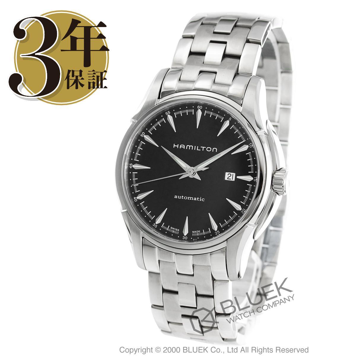 【1,000円OFFクーポン対象】ハミルトン ジャズマスター ビューマチック 腕時計 メンズ HAMILTON H32715131_8
