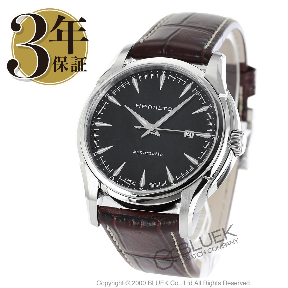 【1,000円OFFクーポン対象】ハミルトン ジャズマスター ビューマチック 腕時計 メンズ HAMILTON H32715531_8