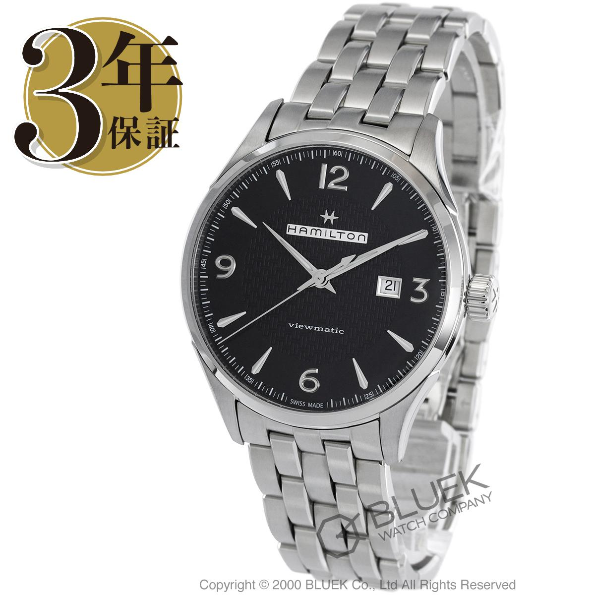 ハミルトン ジャズマスター ビューマチック 腕時計 メンズ HAMILTON H32755131_8