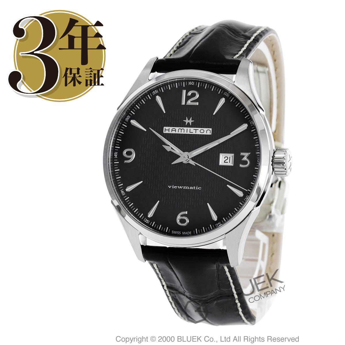 ハミルトン ジャズマスター ビューマチック 腕時計 メンズ HAMILTON H32755731_3