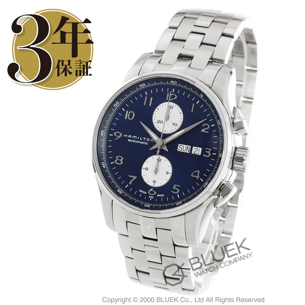 ハミルトン ジャズマスター マエストロ クロノグラフ 腕時計 メンズ HAMILTON H32766143_3