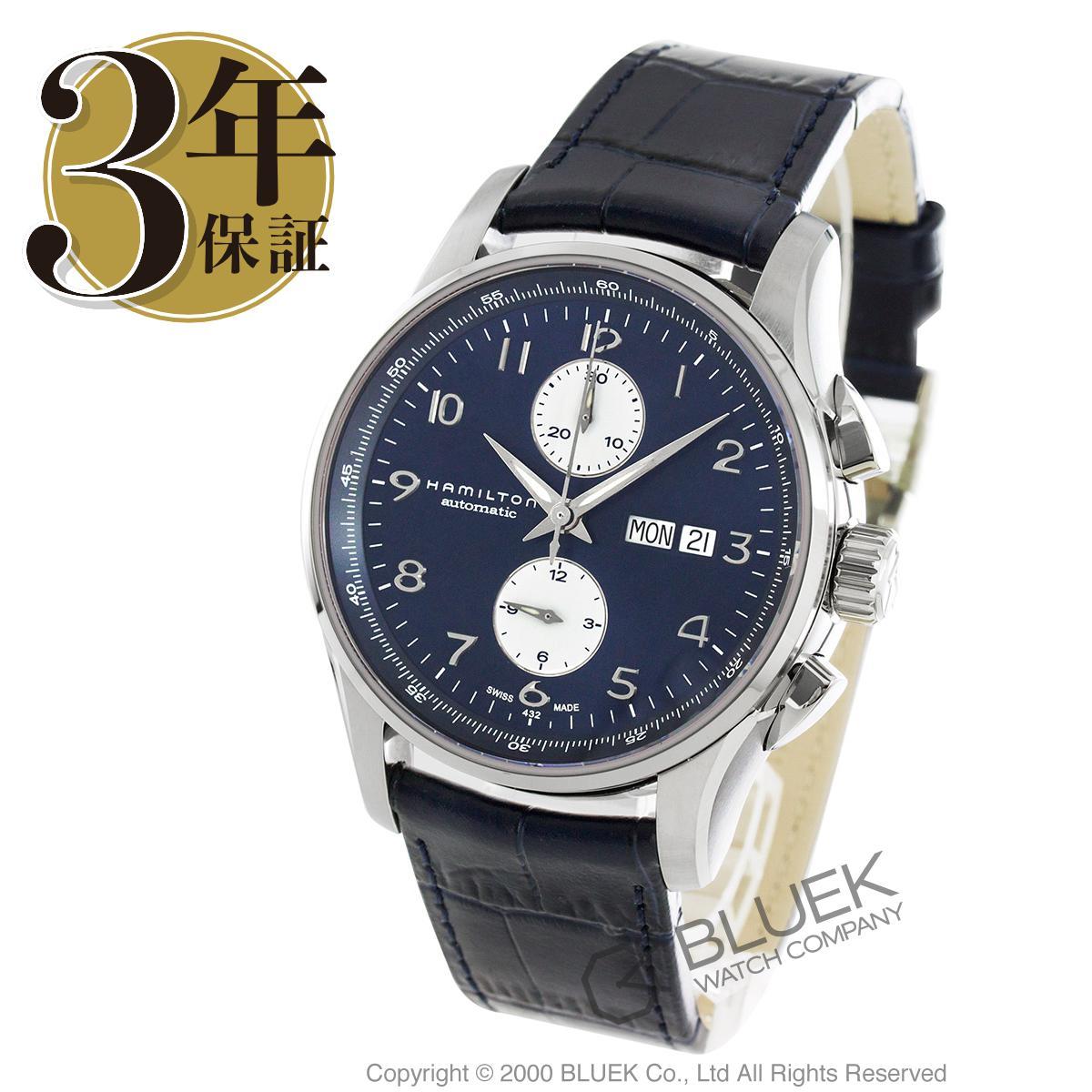 ハミルトン ジャズマスター マエストロ クロノグラフ 腕時計 メンズ HAMILTON H32766643_3