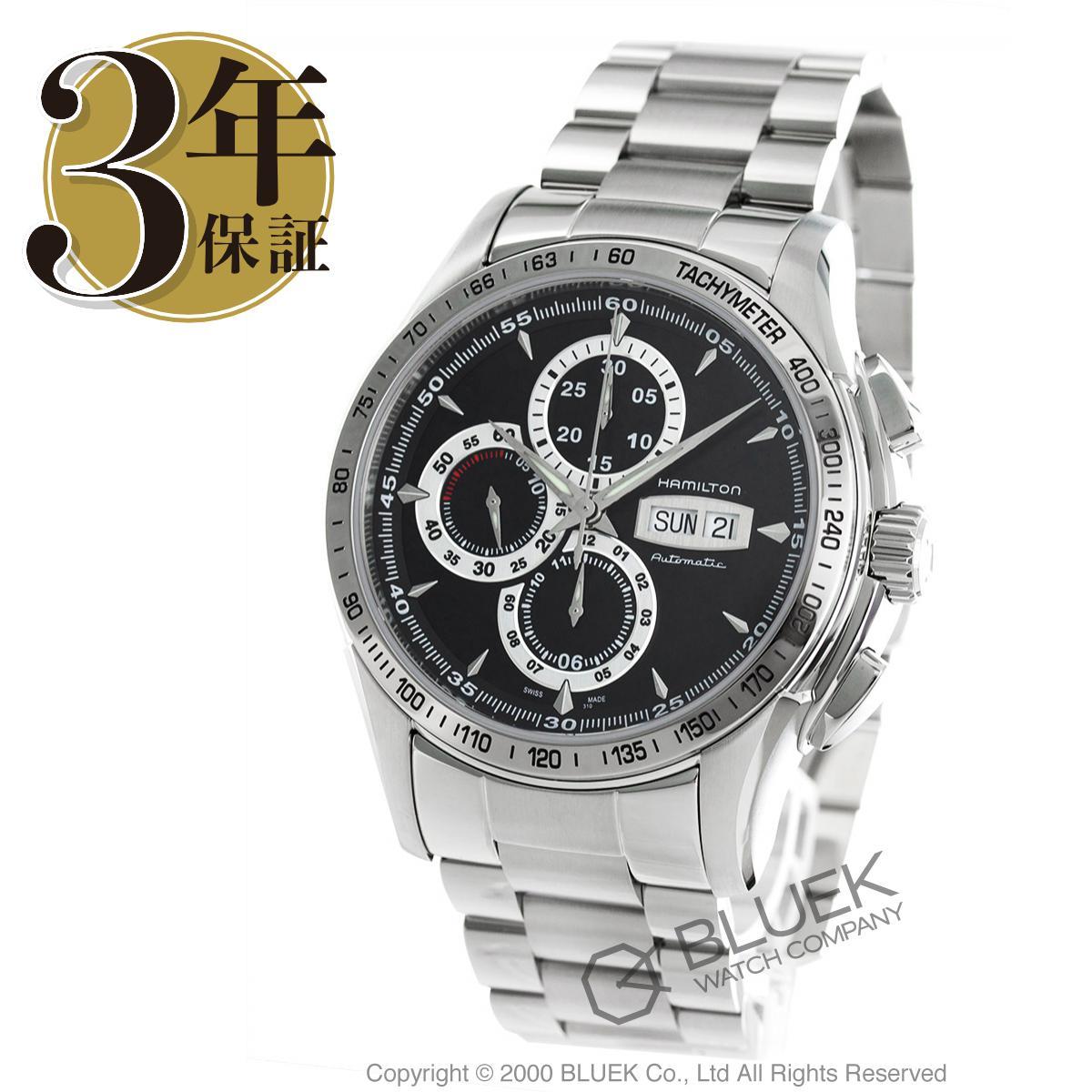 【3,000円OFFクーポン対象】ハミルトン ジャズマスター ロード ハミルトン クロノグラフ 腕時計 メンズ HAMILTON H32816131_8