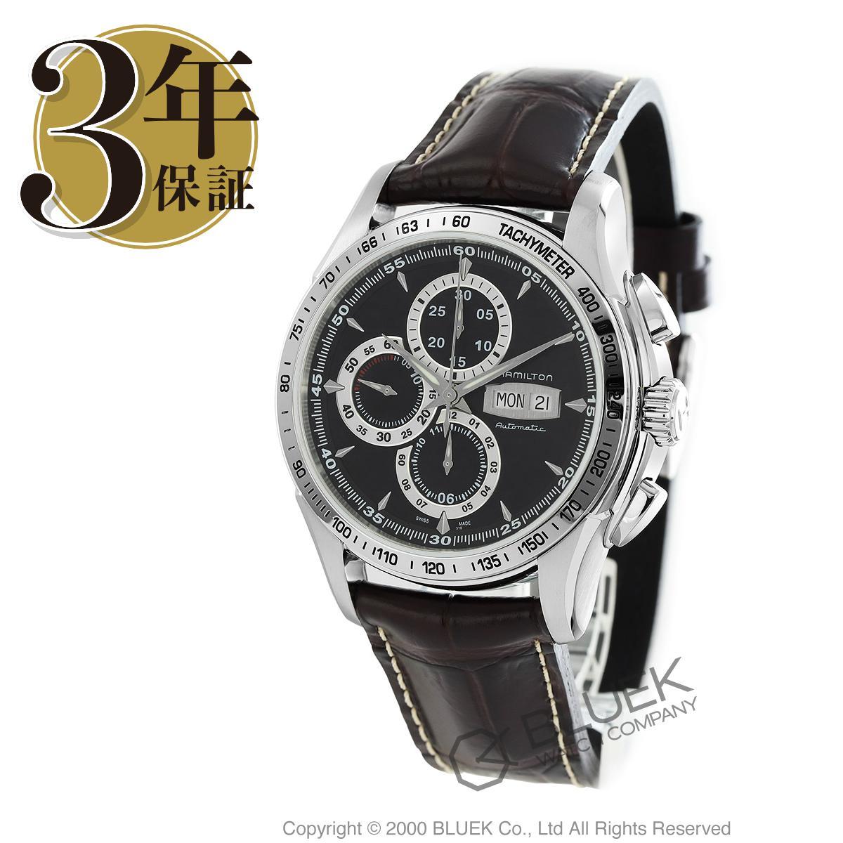 【3,000円OFFクーポン対象】ハミルトン ジャズマスター ロード ハミルトン クロノグラフ 腕時計 メンズ HAMILTON H32816531_8