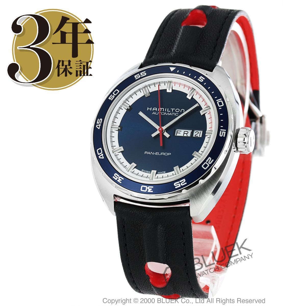 【1,000円OFFクーポン対象】ハミルトン ユーロ 腕時計 H35405741_8 メンズ HAMILTON 替えベルト付き パン