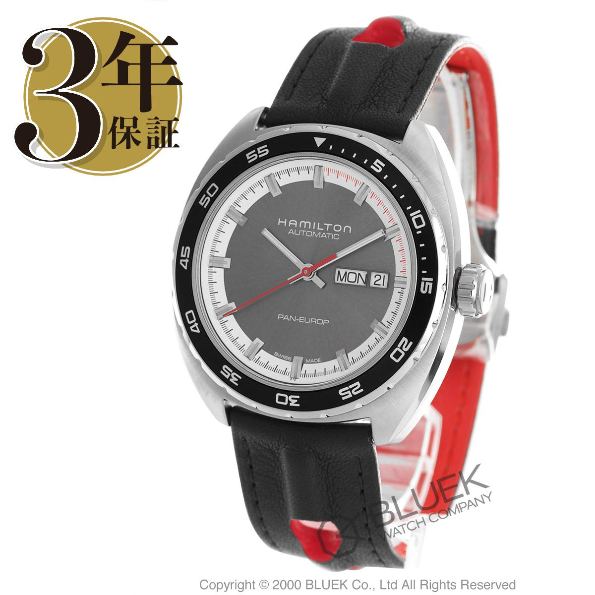ハミルトン パン ユーロ 替えベルト付き 腕時計 メンズ HAMILTON H35415781_3