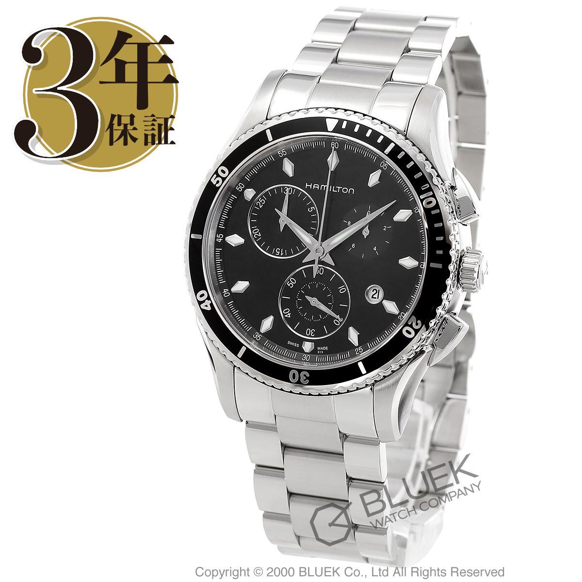 【1,000円OFFクーポン対象】ハミルトン ジャズマスター シービュー クロノグラフ 腕時計 メンズ HAMILTON H37512131_8
