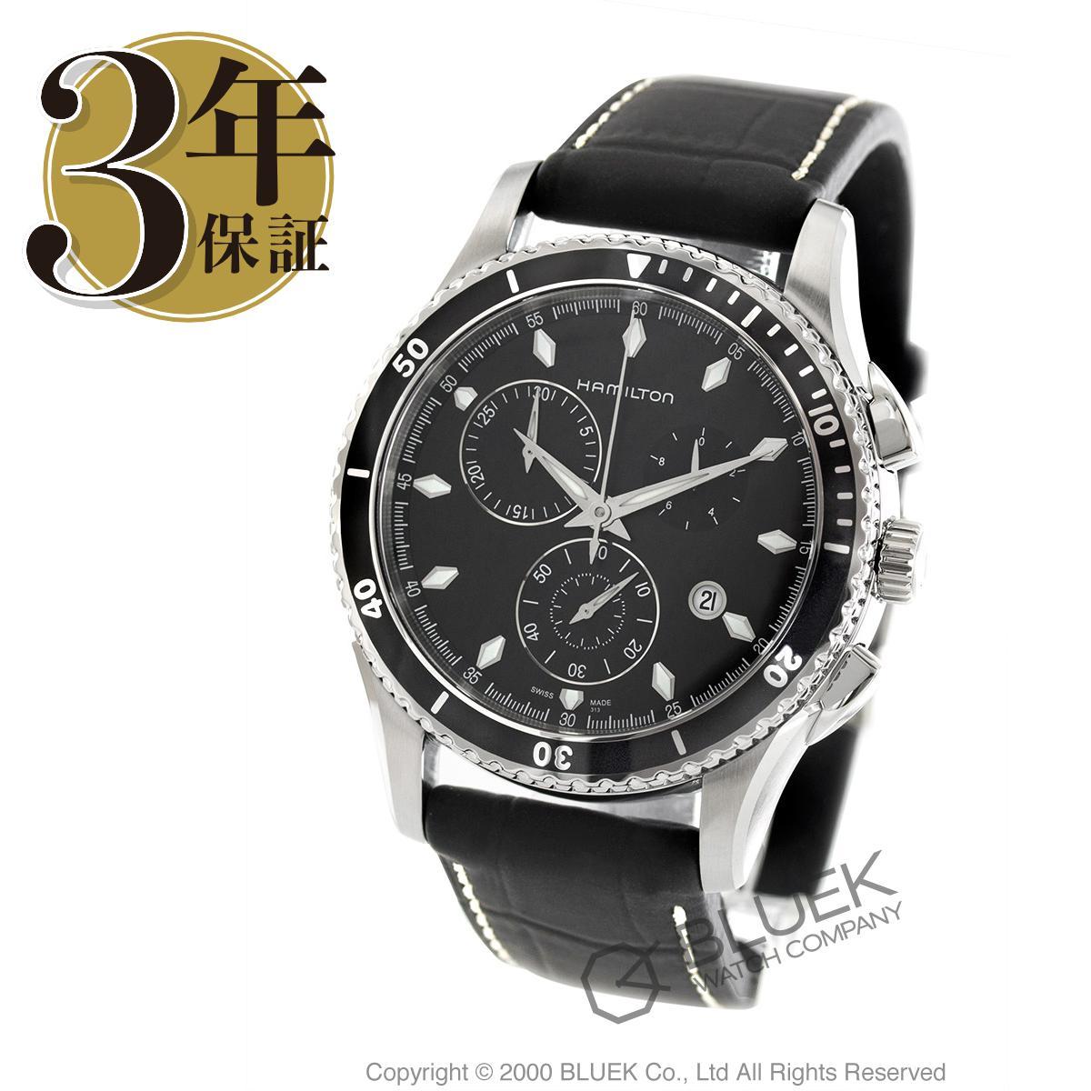 【1,000円OFFクーポン対象】ハミルトン ジャズマスター シービュー クロノグラフ 腕時計 メンズ HAMILTON H37512731_8