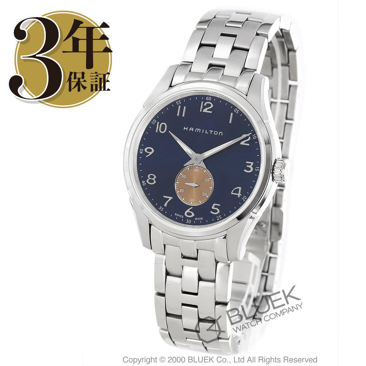 ハミルトン ジャズマスター シンライン 腕時計 メンズ HAMILTON H38411140_3