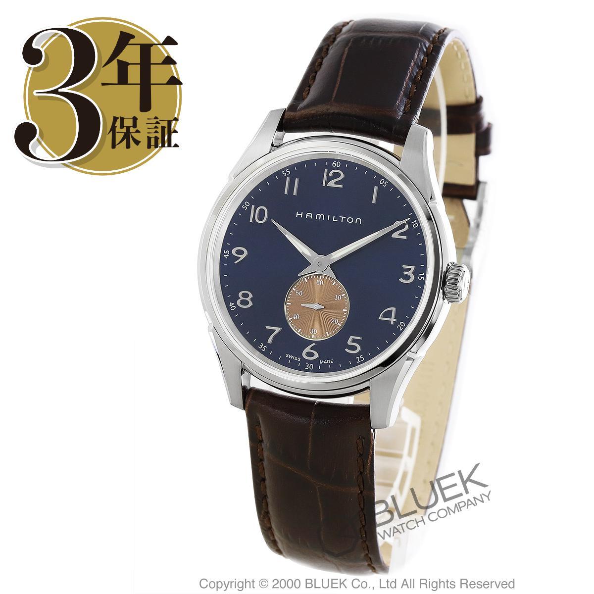 ハミルトン ジャズマスター シンライン 腕時計 メンズ HAMILTON H38411540_3