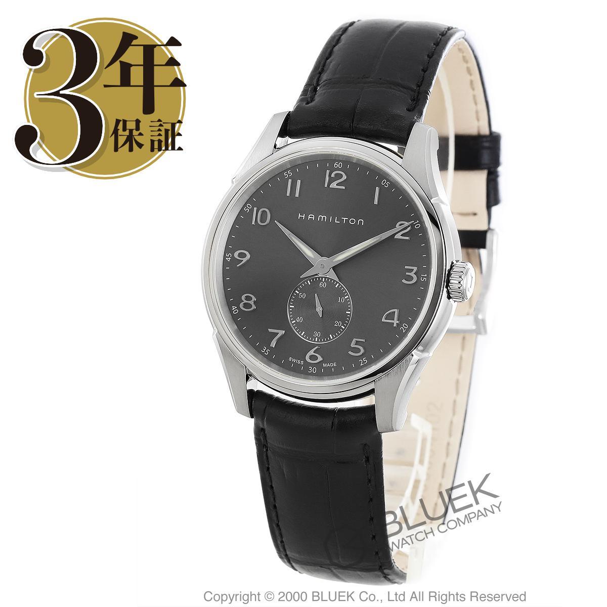 【1,000円OFFクーポン対象】ハミルトン ジャズマスター シンライン 腕時計 メンズ HAMILTON H38411783_8
