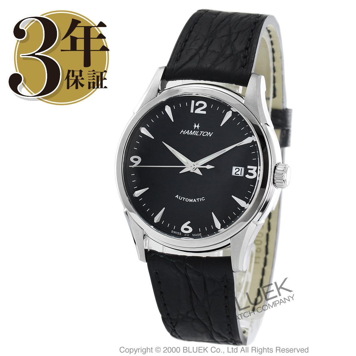 【1,000円OFFクーポン対象】ハミルトン ジャズマスター シノマティック 腕時計 メンズ HAMILTON H38415731_8