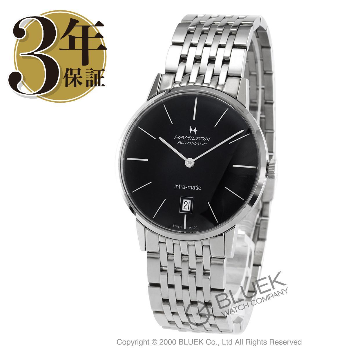 ハミルトン イントラマティック 腕時計 メンズ HAMILTON H38455131_3